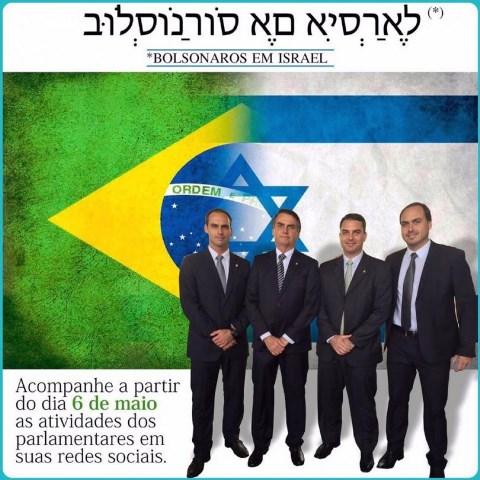 Bolsonaro é fiel apoiador do estado terrorista de Israel