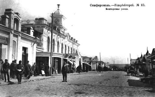 Улица Кантарная в Симферополе