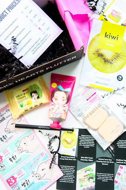 Korean Beauty Box by EsianMall