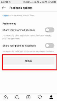 Instagram Privacy Kaise Bhadhaye?