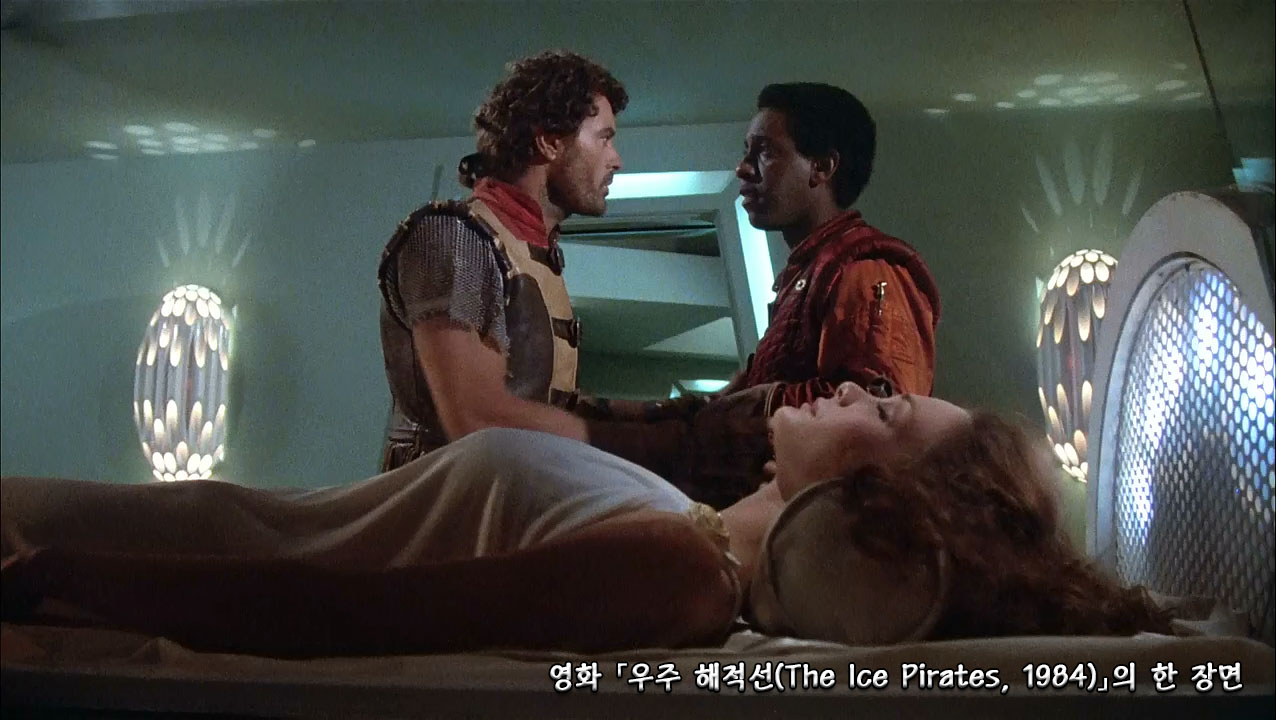 The Ice Pirates 1984 scene 01