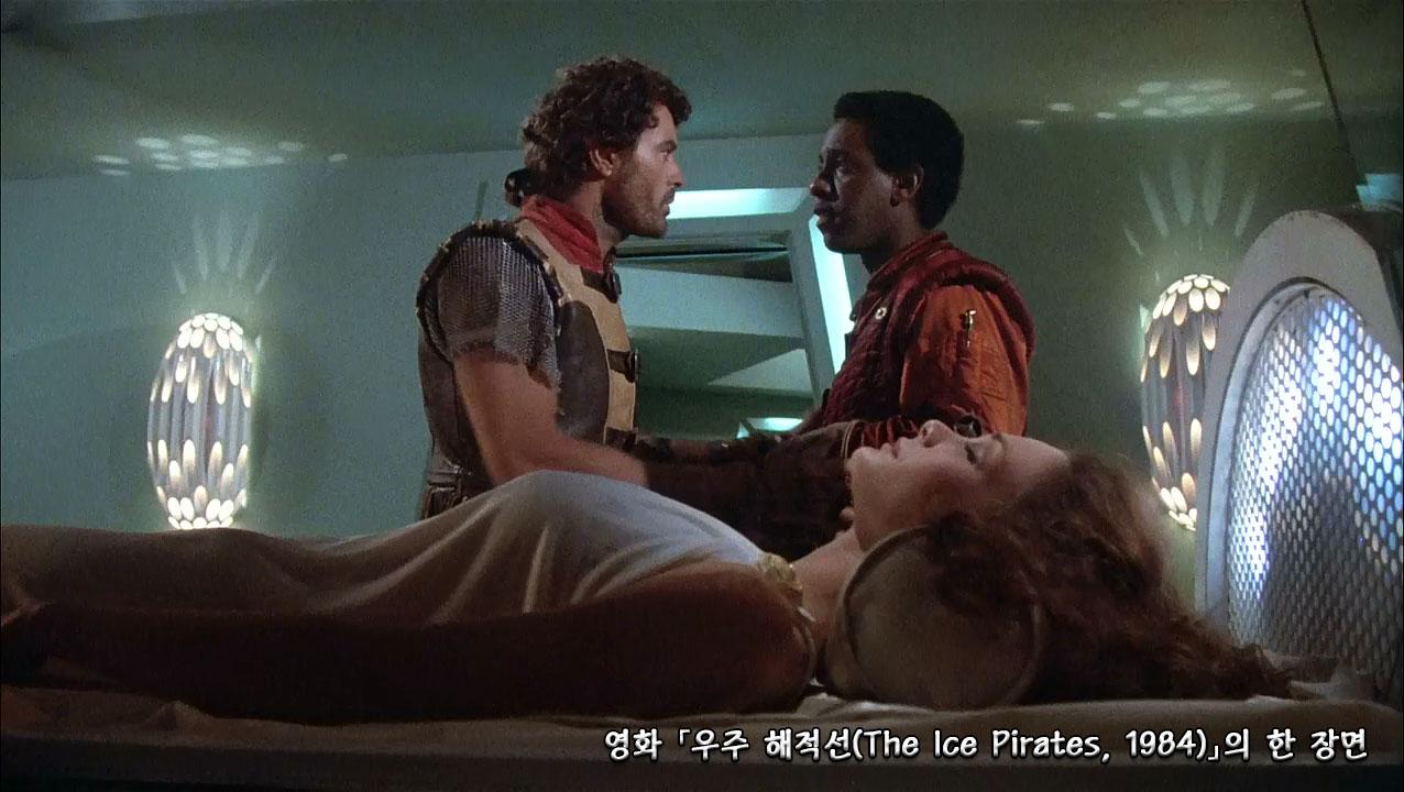The Ice Pirates 1984 scene 01