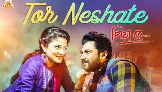 Tor Neshate Lyrics by Armaan Malik