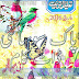 Taleem O Tarbeat March 2016