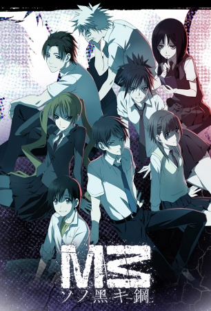 M3 : Sono Kuroki Hagane [BATCH]