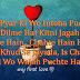 Top Love Sms Quotes In Hindi