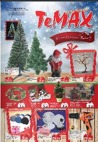http://www.proomo.info/2016/12/temax-broshura-katalog-5.htm