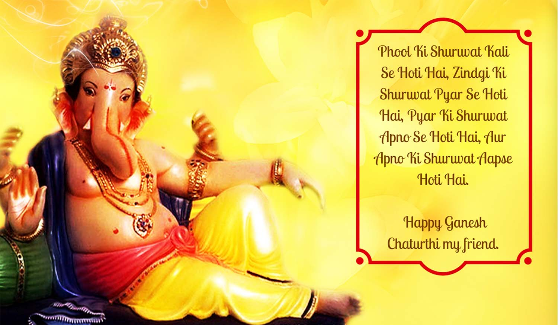 Ganesha quotes