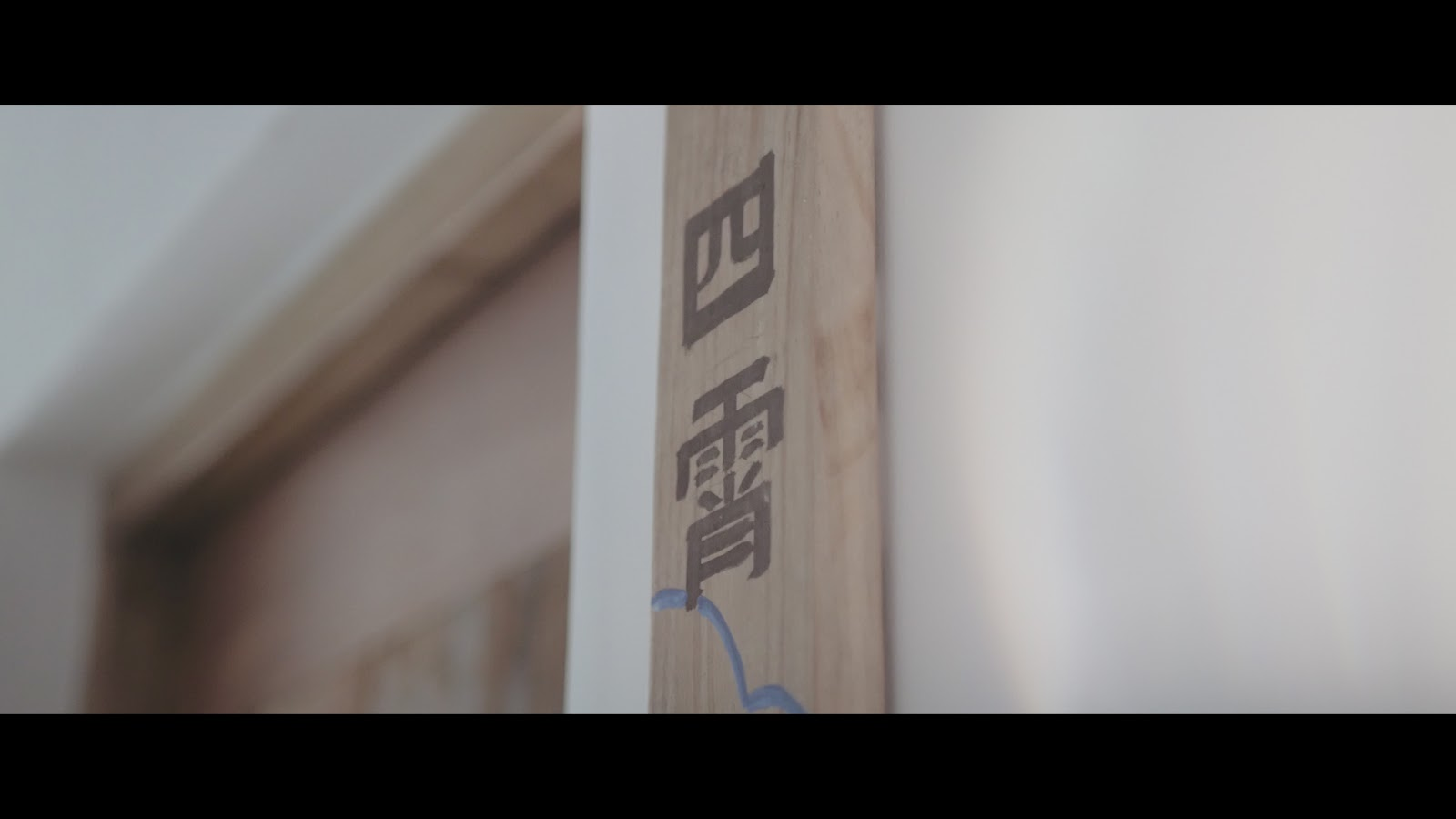drone dji china  | 960 x 540