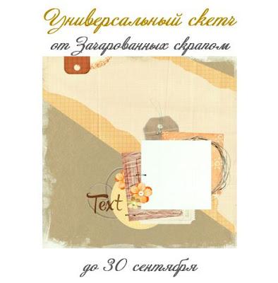 https://charmedscrap.blogspot.ru/2016/09/blog-post.html