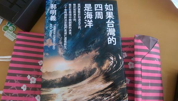 郝明義先生的贈書,佟輝提供