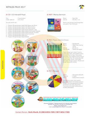 Paket Dasar Anak Cerdas PAUD/ TK    ,DAK PAUD 2017, alat peraga paud, produksi alat peraga paud 2017
