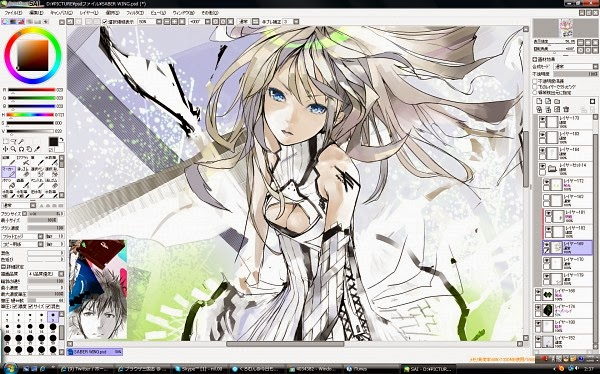 Download Paint Tool SAI Full Version - Free & Portable