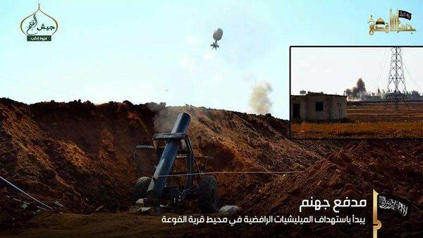 fuaa_ofensive mujahidin