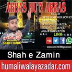 http://www.humaliwalayazadar.com/2017/09/shah-e-zamin-nohay-2018.html