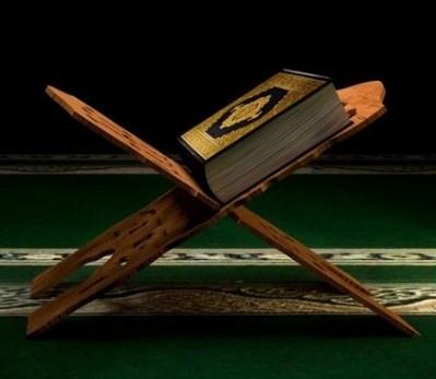 Kumpulan Surat Pendek Dalam Al-quran Juz 30 Lengkap