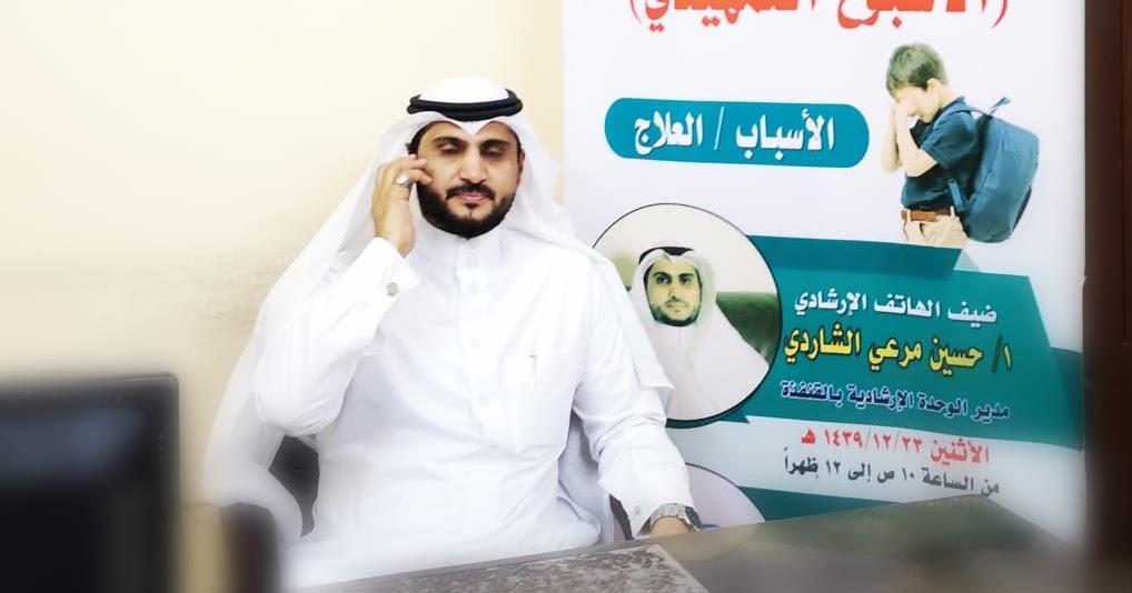 مدير الوحدات الإرشادية الأستاذ/ حسين الشاردي يرد على ...