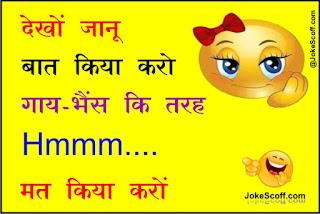 funny whatsapp status dp