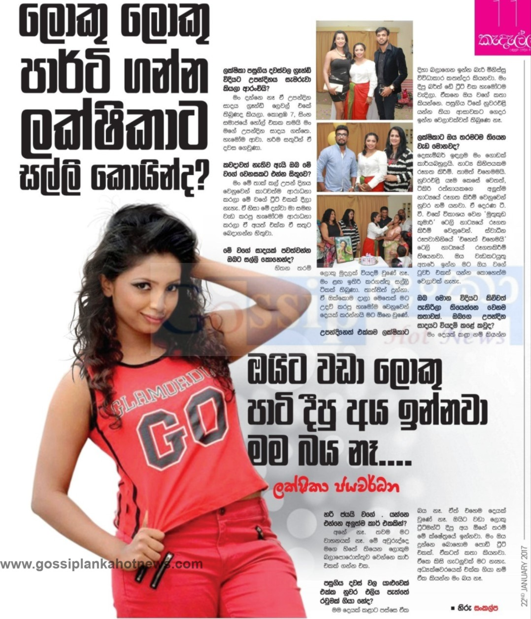 Gossip Lanka Gossip Chat With Lakshika Jayawardhana
