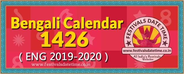 1426 Bengali Calendar Free, 2019 & 2020 Bengali Calendar, Download Bengali Calendar 1426