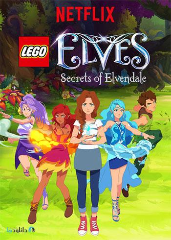 LEGO Elves Secrets of Elvendale