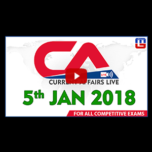 Current Affairs Live | 5th January 2018 | करंट अफेयर्स लाइव | All Competitive Exams