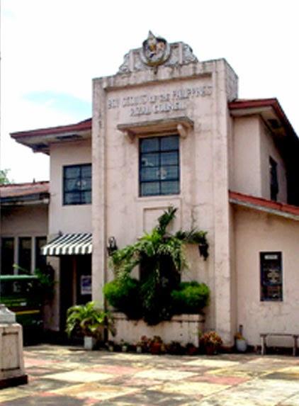 My HomeTown: Pasig City