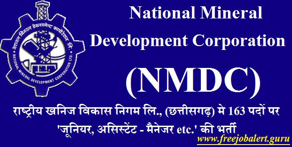 NMDC Limited Admit Card Download