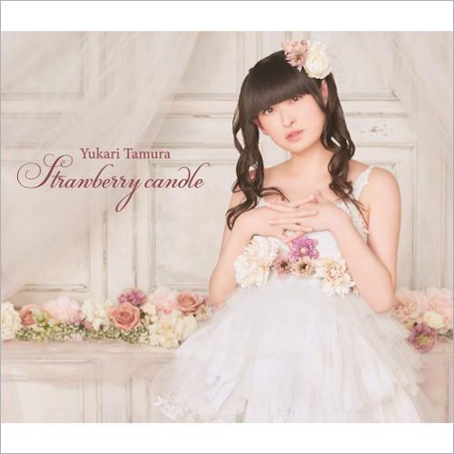 Yukari Tamura - Strawberry Candle [FLAC   MP3 320   DVD ISO]