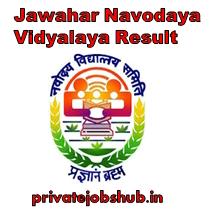 Jawahar Navodaya Vidyalaya Result