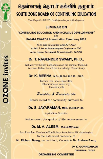 South Zone Board of Continuing Education honours Dr.Nagender Swamy, Ph.D, Dr.S.Jayaraman,M.Sc.,(Agri)Ph.D and Dr.M.A.Aleem, M.D.D.M (Neuro)