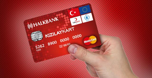 بطاقة الهلال الأحمر (صُوي)