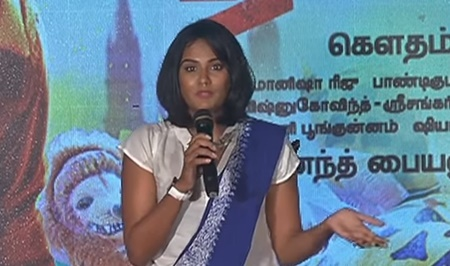 Lakshmi Short Film Actress – Lakshmi Speech!