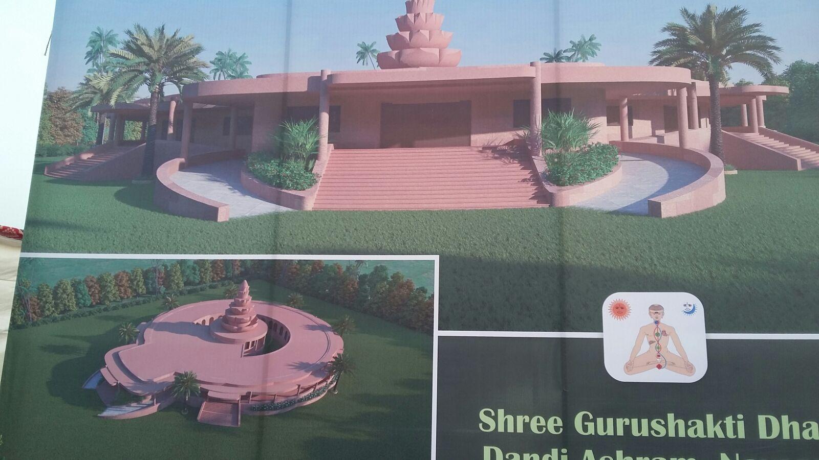 swami shree shivkrupanand