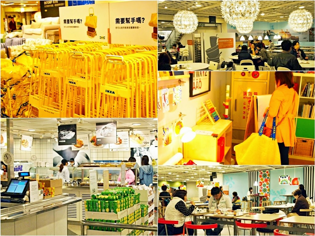 Catalogue Ikea Mulhouse Ikea Taiwan Todoityourself