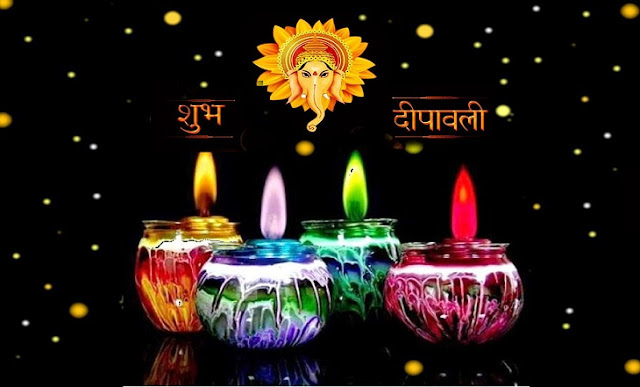 Happy Diwali 3D Images