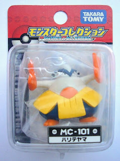 Hariyama Pokemon figure Tomy Monster Collection MC series