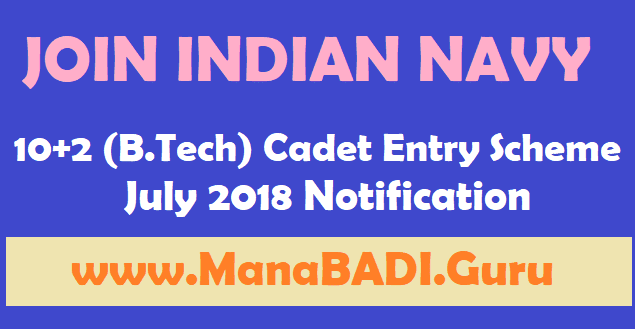 All India Jobs, Join Indian Navy, Indian Navy jobs, Cadet Entry Scheme, Admissions, Notifications