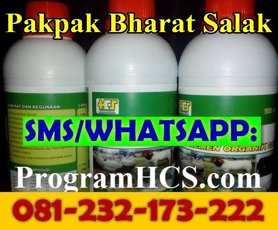Jual SOC HCS Pakpak Bharat Salak