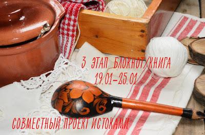 http://lazer39.blogspot.ru/2017/01/3.html