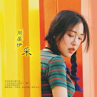 Zhou Yan Yi (周晏伊) - Cai (采)