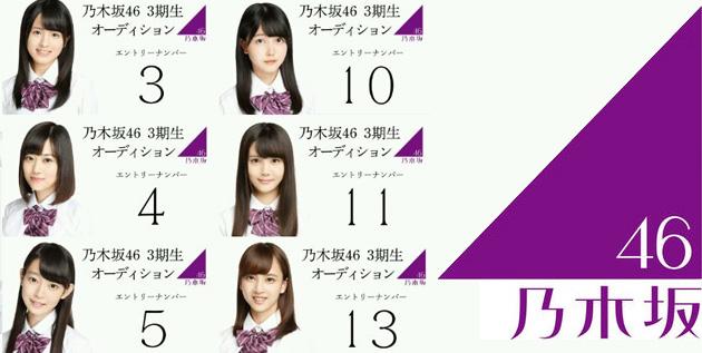 http://46-news.blogspot.com/2016/08/nogizaka46-3rd-gen-candidates-profile.html