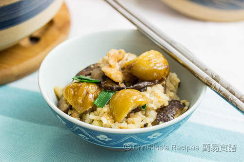 Claypot Rice with Chicken and Chestnuts03