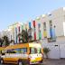 بالنيفو باك أو الباك أو الاجازة والدبلوم  مطلوب 280 مدرّسين للتعليم الأولي والإبتدائي والثانوي