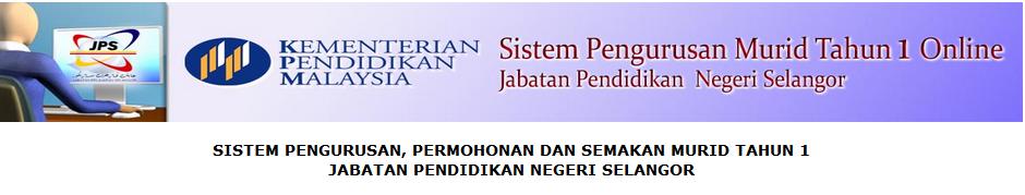 Pendaftaran Murid Tahun 1 Negeri Selangor