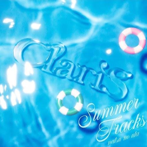 Download SUMMER TRACKS -夏のうた- Flac, Lossless, Hi-res, Aac m4a, mp3, rar/zip