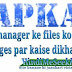 Content manager files ko wapka pages par show karne ke 3 methods.