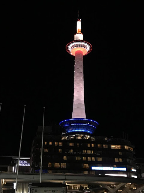KYOTO TOWER-JAPON