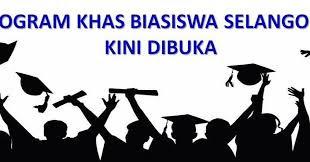 Permohonan Program Khas Biasiswa Selangorku 2017