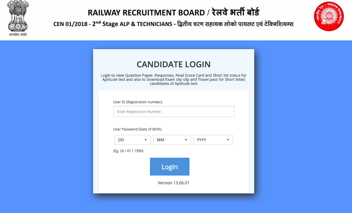 RRB ALP Psycho Test Exam Date, City and Travel Pass Released